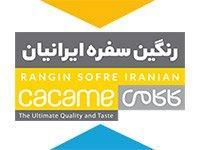 رنگین سفره ایرانیان